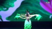 漂亮的扇子群舞《出水莲》