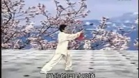 36式太极刀29-36式 分解教学 马春喜