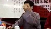 李里先生——第二届扶阳论坛02