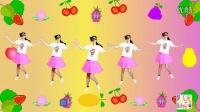 小水果广场舞