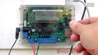 OpenSprinkler - Open-source Internet Sprinkler Timer - Controlle