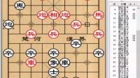 洪磊鑫战旗象棋讲座-车马冷着之王、反宫马