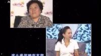 《马兰花开》20150725 孙丽霞 串姐复婚记