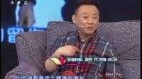 《马兰花开》20150712 邵峰做客现场