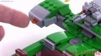 LEGO Star Wars 2015 Naboo Flash Speeder review! set 75091