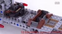 LEGO Star Wars 2011 Darth Maul's Sith Infiltrator review! set 79
