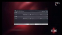 AMD发布Radeon软件Crimson版