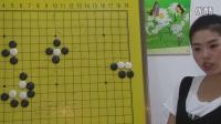 《围棋宝典入门篇》教学视频第3关