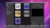 跟着AYA学MOTION5中文教程6 快速掌握APPLE MOTION 5第二部分 自定义片头动画的制作1