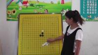 《围棋宝典入门篇》第2关教学视频