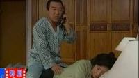 韩剧《男人们和女人们》第二集