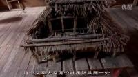 基诺族历史变迁