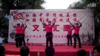 岐枣郑家徐姐广场舞火龙果(联谊赛)