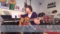张磊-南山南(彼岸吉他第32期)