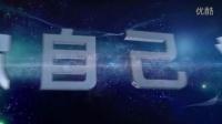 【八角星-视频制作专家】【开场片头】【史诗震撼宣传片】