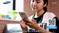 S_Samsung GALAXY A7如何开启多窗口功能(A7000)