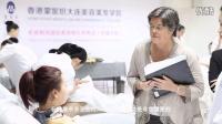 2015年国际CIDESCO考官专访-美容专家-美容学校