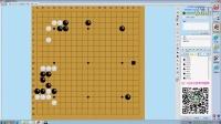 【行棋的方向】李老师少儿围棋复盘第22集 入门/围棋对战培训