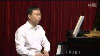 04小步舞曲 巴赫初级钢琴教程 李民版