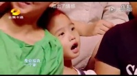 """11岁小女孩汤晶锦唱""""酒干倘卖无""""超感人"""