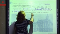 娜塔莎俄语视频教程系列之《走遍俄罗斯1》 第三十八课