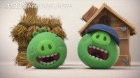 搞笑视频愤怒小鸟版三只小猪#二次...