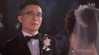 24Frames -- 冰雪奇缘梦幻婚礼视频  婚礼电影