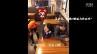 杨洋才艺搞笑视频