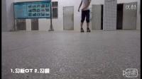 JCSKATE漂移板A鉴~小毅