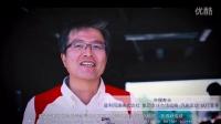 2015普利司通太阳能车挑战赛
