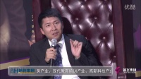 华人名师盛典之律师界原来也有唐僧