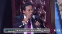 华人名师盛典之改变行业原来如此!