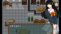 【RMXP】血色圆舞曲-囚鸟_14