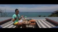 《爱游味》王子强带你体验世界奢华酒店-普吉岛篇
