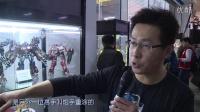 TF—圣贤的特别视频,刚丝厂第7届年会  电视台采访版