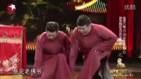 高晓攀尤宪超 欢乐喜剧人2015小品完整版 《有相有声》