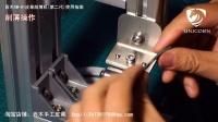 西木皮革削薄机 升级版使用指南