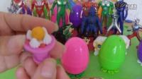 【萌宝玩具】 喜羊羊与灰太狼吃冰淇淋惊喜蛋 蜡笔小新奇趣蛋 托马斯和他的朋友们 奥特曼中文国语版出奇蛋