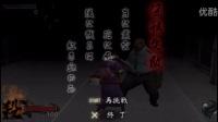 """【天诛忍大全】 虎の卷篇章 """"关谷的彩票"""""""