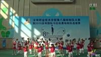 第八届啦啦操大赛 人文学院