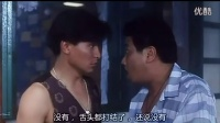 【HYL】刘德华电影全集【庙街十二少】国语版_超清
