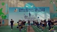 第八届啦啦操大赛 外语学院