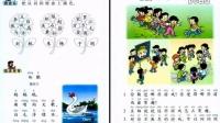 汉语速成 中文速成 1