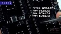 【DB4模块使用说明】MB4-1底板与扩展板