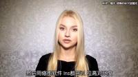 【中文字幕】化妆达人Aly—修容教程系列PART1 基础简介