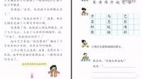 汉语速成 中文速成 4
