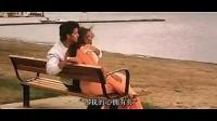 印度电影【情窦初开】Na Tum Jaano Na Hum(.2002)中文字幕