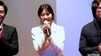 【suzyhome独家】151128 电影桃李花歌舞台问候 裴秀智Focus