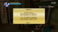 【如龙0】第一章 盃之誓约(上)