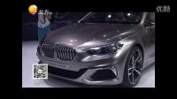 宝马集团携旗下众多明星车型亮相广州国际车展